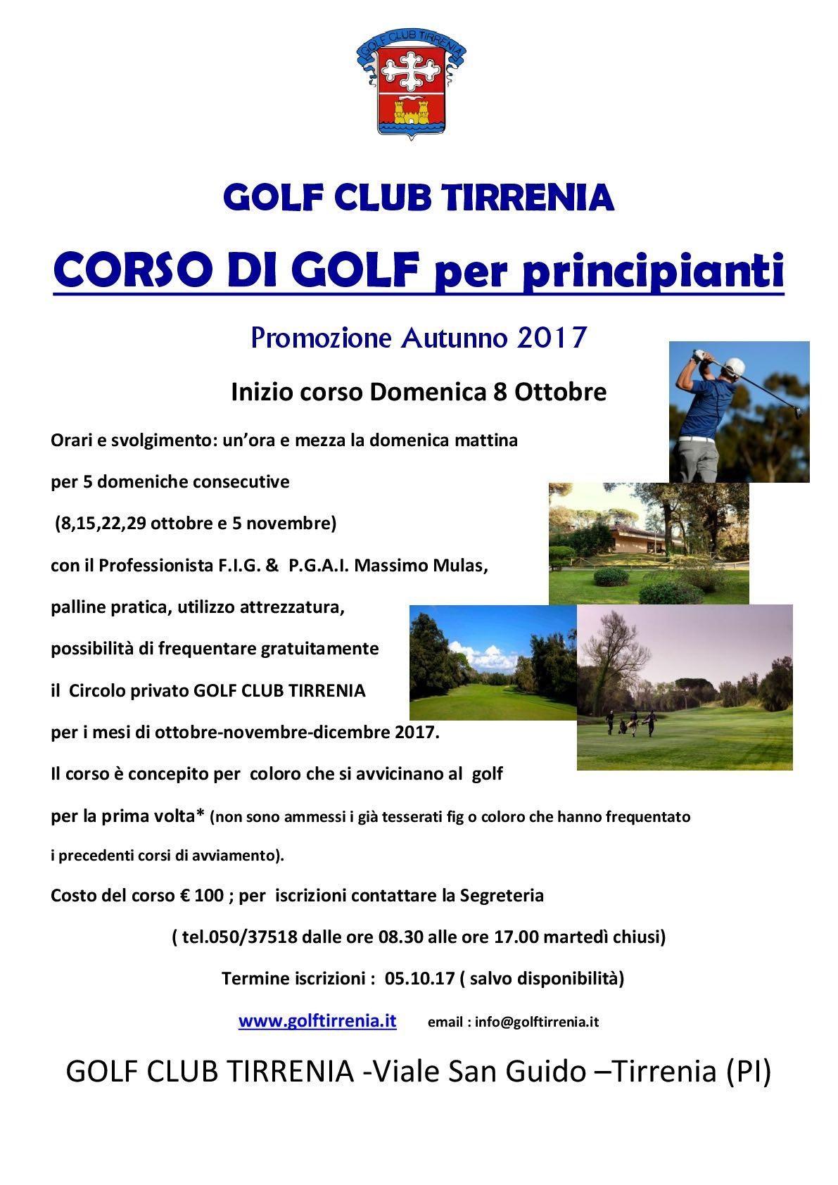 corso di golf autunno 2017-001-1